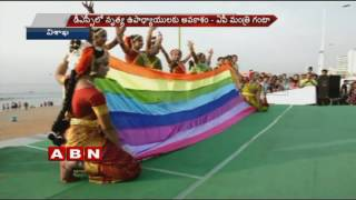 Minister Ganta Srinivasa Rao attends Andhra Pradesh Dance Day Celebrations | Visakha (15-10-2016)