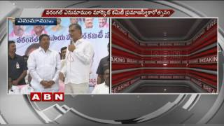 Minister Harish Rao attends Enumamula Market Committee Sworn-in Ceremony | Warangal