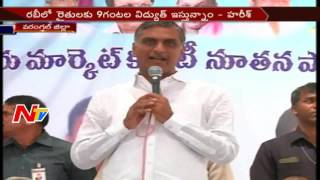 Minister Harish Rao Speech about Irrigation Projects in Telangana || Warangal || NTV