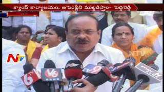Telangana TDP Leaders Rally in Hyderabad Due to Ration Card Issue || NTV