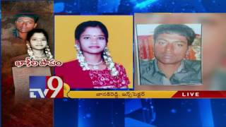 Psycho Lover drives girl to suicide – TV9