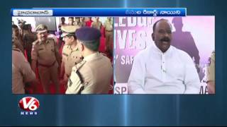 Nayini Narasimha Reddy Launches Police Expo | Police Martyrs Memorial Run | Hyderabad | V6 News