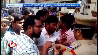 Students Fight In Sri Chaitanya College | One Injured Severely | Hyderabad | V6 News