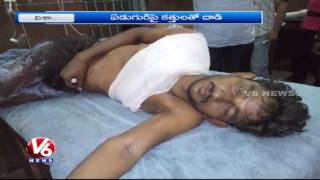 Psycho Killed By Residents | Several Injured In Psycho Attack | Visakhapatnam | V6 News