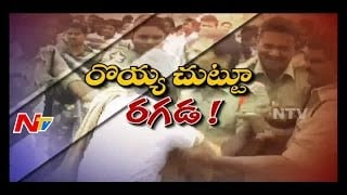 Public Fire on Godavari Mega Food Park || Special Focus Part 2 || NTV