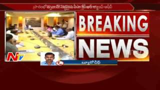 Telangana CM Camp Office Ready with 38 Crores || Hyderabad || NTV