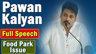 Pawan Kalyan Speech on Godavari Mega Food Park Issue || Hyderabad| NTV