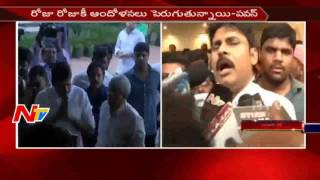 Pawan Kalyan Talks to Media about Godavari Food Park || Hyderabad