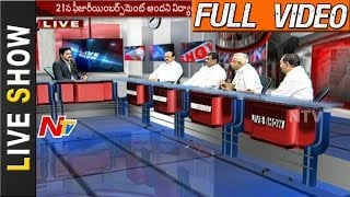 Congress Party Plans Movement for Farmers || Ministers Comments on Congress Party || Live Show