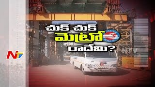 What Happened to Hyderabad Metro? || Special Report || NTV