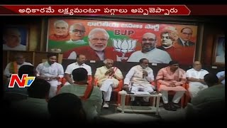 Why BJP Don't Form Own Team in Telangana