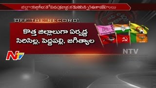 All Party Leaders Try For New Districts Leader Position || Off The Record || NTV