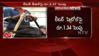Petrol Price Hiked by Rs 1.34/ltr, Diesel by 2.37/ltr