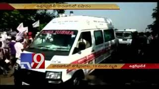 19 people killed in stampede in Varanasi – TV9