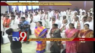 AP BJP State working committee meet begins in Visakha – TV9
