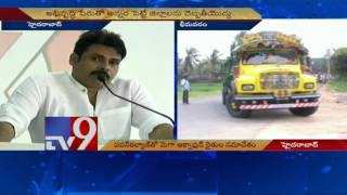 Pawan Kalyan press meet for Godavari Aqua Farmers – Full Speech – TV9