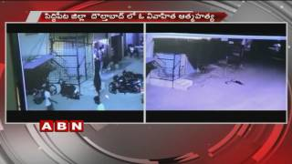 Newly Married woman commits suicide by jumping off building in Siddipet ; Caught on CCTV