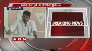 Pawan Kalyan Press Meet After Meeting Godavari Aqua Food Park Victims | Hyderabad | ABN Telugu