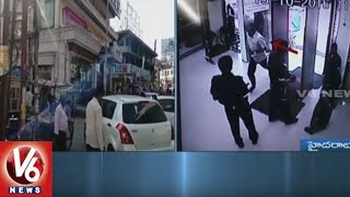 Assailants Kidnap Attempt On Realter Kishore Kumar At Ameerpet | CCTV Footage | Hyderabad | V6 News. Photo,Image,Pics