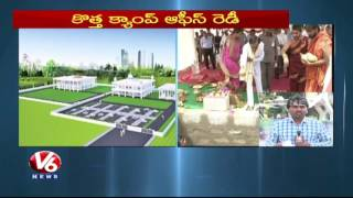KCR To Inaugurate Telangana CM Camp Office On 26th November | Hyderabad | V6 News