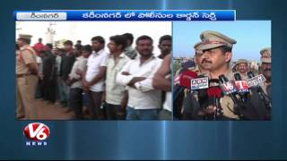 Police Cordon And Search Operation In Karimnagar | Illegal Ration Rice And 19 Vehicles Seized | V6