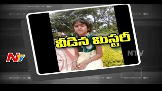 7 Years Baby Girl Death Mystery || Be Alert || NTV