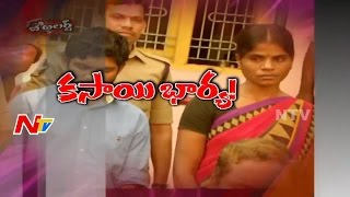 Wife Illegal Affair Leads to Husband Death || Arrested || Be Alert || NTV. Photo,Image,Pics