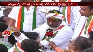 Congress Leaders Tractor Rally over Fake Seeds || Hi Drama at Khammam Collectorate || NTV