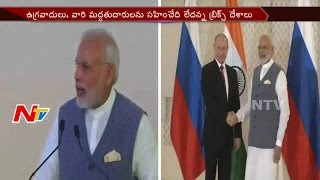 PM Modi Meets President Putin || Big Defence And Energy Deals Signed || NTV