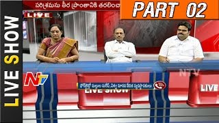 Pawan Kalyan Questions CM Chandrababu over Godavari Mega Food Park || Live Show Part 02