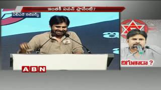 Pawan Kalyan's Jana Sena Ready to Conduct in Local Election ?