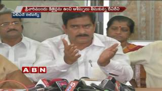 Polavaram irrigation project to be completed by 2018 | TDP Devineni Uma (16-10-2016)