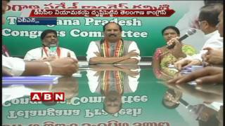 Race for DCC Chief Posts in Telangana Congress