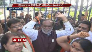 ABN Special Focus On BJP Telangana State Committee (16-10-2016)
