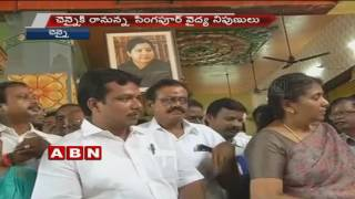 TN CM Jayalalithaa health Condition Updates | ABN Telugu (16-10-2016)