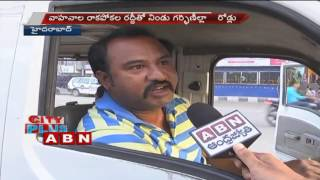 People Facing Problems With Damaged Roads In Hyderabad City | ABN Telugu (16-10-2016)