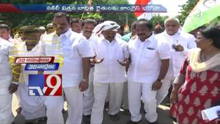30 News in 30 Minutes – 16-10-2016 – TV9