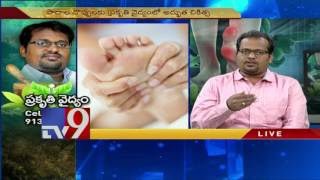 Foot Pain – Naturopathy Treatment