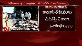 Varanasi Stampede: Rajghat Bridge Collapse Rumour Sparks || Police Stats Investigation || NTV