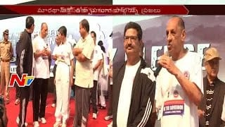 Telangana Police Martyrs Memorial: Governor Narasimhan Starts Marathon Run at Necklace Road || NTV. Photo,Image,Pics