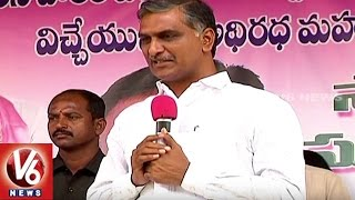 Minister Harish Rao Four Districts Tour | Visits Agriculture Markets | V6 News