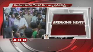 CM Chandrababu Naidu to Responds on Mega Aqua Food Park Today | Pawan Kalyan (16-10-2016)