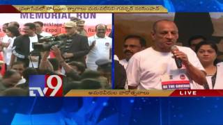Governor Narasimhan flag off First Indian Police Martyrs Memorial Run at Necklace Road – TV9