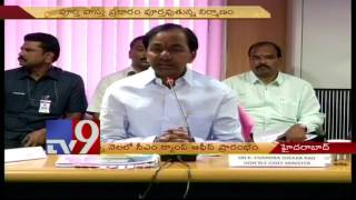 CM KCR to shift to new camp office on November 26th – TV9. Photo,Image,Pics