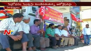 Auto Drivers Protest on Petrol Price Hikes In Vizag
