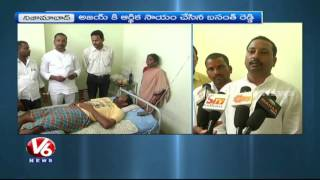 Gulf Telangana Welfare Cultural Association Financially Helps Arab Victim | Nizamabad | V6 News