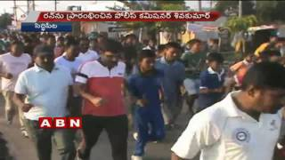 2K Run for Police Commemoration Day at Siddipet (16-10-2016)