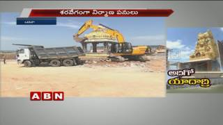 ABN  Special Focus On Yadadri Renovation (16-10-2016). Photo,Image,Pics