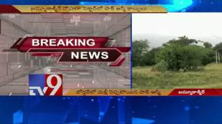 Pakistan violates ceasefire at Nowshera Sector – TV9