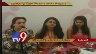 Breast cancer awareness program in association with Omega Hospitals in Hyderabad – TV9